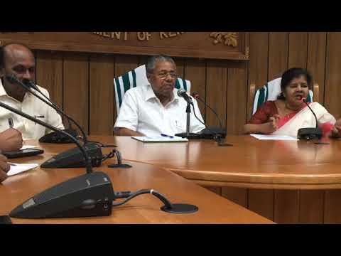 മുഖ്യമന്ത്രി പിണറായി വിജയൻ മാധ്യമങ്ങളെ കാണുന്നു.pinarayi Vijayan Press Meet