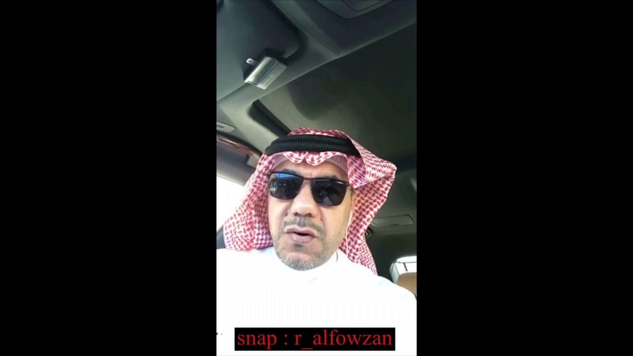 سنابات راشد الفوزان | التأثير الإيجابي للقرارات الملكية ...