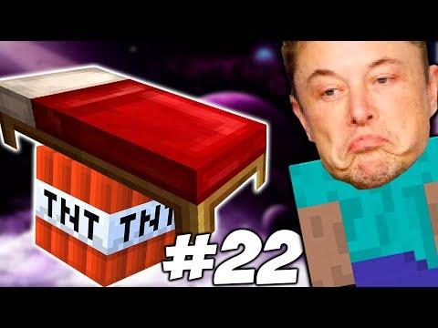 КРОВАТИ С СЮРПРИЗОМ \\ Приключения Илона Маска в Minecraft #22