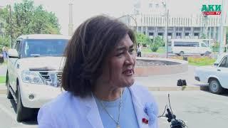 Каким должен быть мэр Бишкека? Ответ депутатов