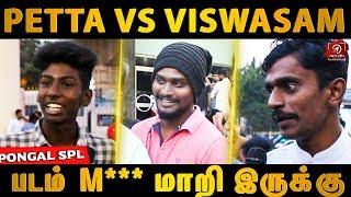 தளபதி சிறுத்தை சிவா கூட  படம் பண்ணா எப்படி இருக்கும்  ??? Public Opinion  |  Petta | Viswasam |