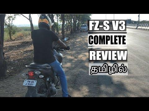 Yamaha FZS V3 2019   Test Ride Performance and Road Test   Tamil   B4Choose