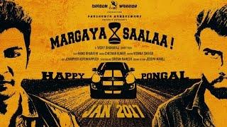 Margaya Saalaa - Short Film