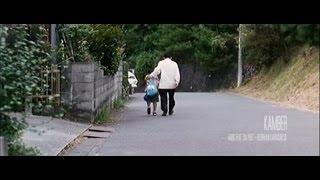 Kamber: Kikujiro