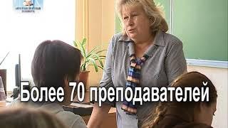 Нижегородский автотранспортный техникум промо-ролик (НАТТ)