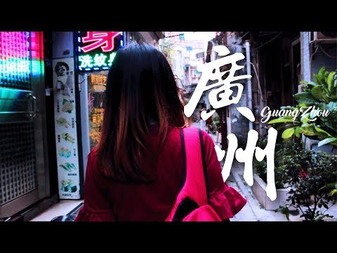 China Guangzhou 2017 Travel Video