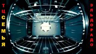 ханса, HNSA   о главном(http://fas.st/BqAW3 Бытовая техника, электроника и многое другое в любом городе по самым низким ценам - Забрать..., 2014-10-26T05:52:34.000Z)