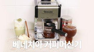 [해먹스토어] 커피값 …
