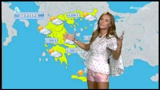 Altsantiri.gr  Η Ελένη Τσολάκη θα λέει τον καιρό με νέο τραγούδι