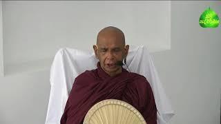 400. පරම සත්යය - Parama Sathya (2018-09-02  Kadawatha)