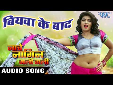 Nisha Dubey - बियाह के बाद उहे करम करबS - Kalpna - Nache Nagin Gali Gali - Bhojpuri Song 2017