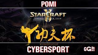 Kung Fu SL 2017 r1 - день 2 26.05.2017 Pomi