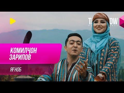Комилчон Зарипов - Ягноб (Клипхои Точики 2019)
