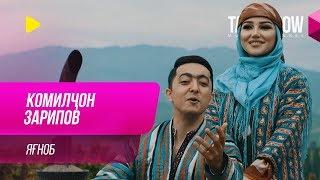 Комилчон Зарипов - Ягноб / Komiljon Zaripov - Yagnob (2019)