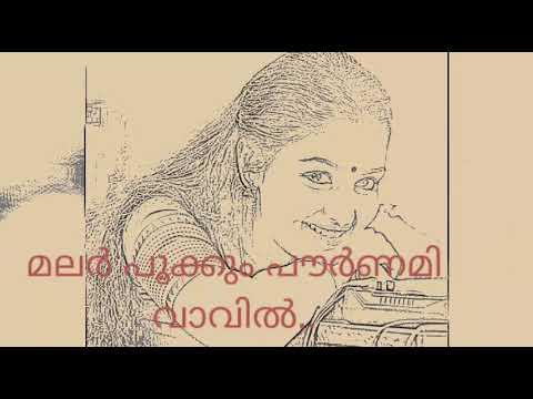 Doore mamara kombil//malayalam whatsapp status//