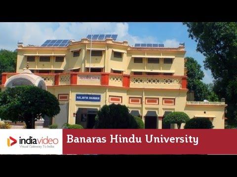 Banaras Hindu University (BHU), Uttar Pradesh | India Video