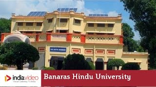 Banaras Hindu University (BHU), Uttar Pradesh | India Video