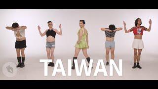 #TaiwanRemix 台客舞跳起來!【徵件示範】
