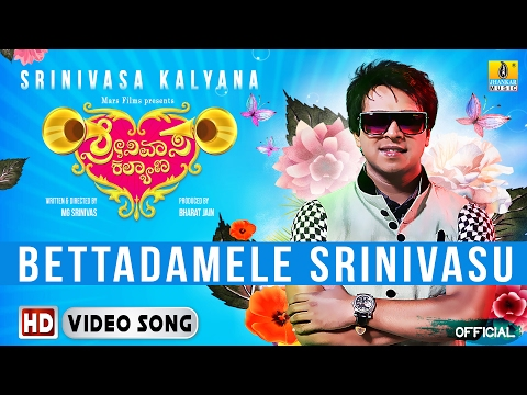 Srinivasa Kalyana | Bettadmele Srinivasu Introduction Song | Movie Releasing on 24th Feb
