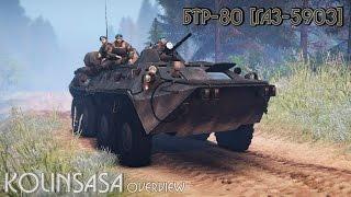 Spintires 2014 - БТР-80 [ГАЗ-5903]