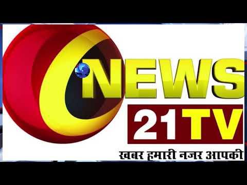 News21TV.com Logo2 |  9811721521