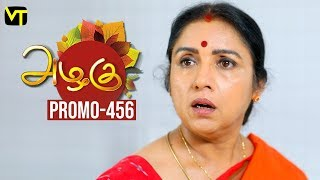 Azhagu Tamil Serial | அழகு | Epi 456 | Promo | 21 May 2019 | Sun TV Serial | Revathy | Vision Time