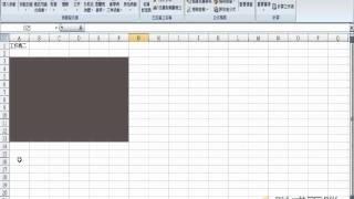 【Excel 2007】密技-超連結的應用