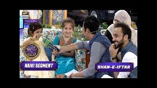 """Naiki Segment: Dosron Ke Sath """"Naiki"""" Kar Ke Apni Eid Ki Khushi Mein izafa Karein - 25th June 2017"""