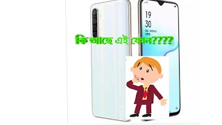 Oppo K5 with 64 mp camera phone review Bangla