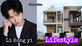 Li Hong Yi Lifestyle | Age | Family | Net Worth | Facts | Biography By FK Creation 2019