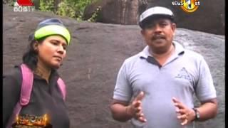 Purawutha Sirasa TV 13th October 2015 Thumbnail