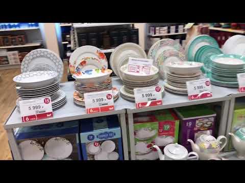 Посуда для поднятия настроения Hoff/столовые наборы/чайные сервизы
