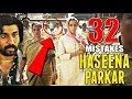 [EWW] Everthing Wrong With HASEENA PARKAR Trailer Movie (32 Mistakes in Haseena Parkar)