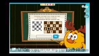 Шарарам Урок волшебных шахмат - лосяш (от SHURURUM.RU).(ВИДЕО ОТВЕТЫ НА УРОК ВОЛШЕБНЫХ ШАХМАТ - ЛОСЯШ от SHURURUM.RU. Заходите к нам на SHURURUM.RU, у нас много интересного!, 2012-09-24T10:58:30.000Z)