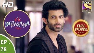 Ek Deewaana Tha - Ep 78 - Full Episode - 7th  February, 2018