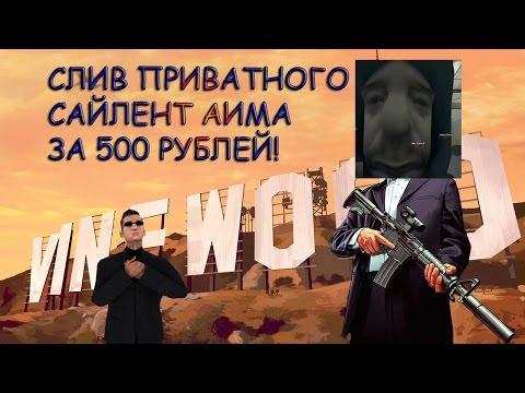 Видео Чат рулетка россия онлайн с мальчиками