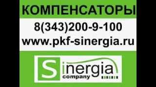 Сильфонные и сальниковые компенсаторы(, 2013-03-25T08:28:49.000Z)