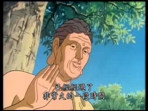 Tây Phương Cực Lạc (Phim Truyện Phật Giáo)