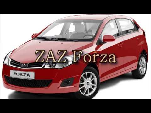 01. Zevs Обзор -  Авто -  ZAZ Forza