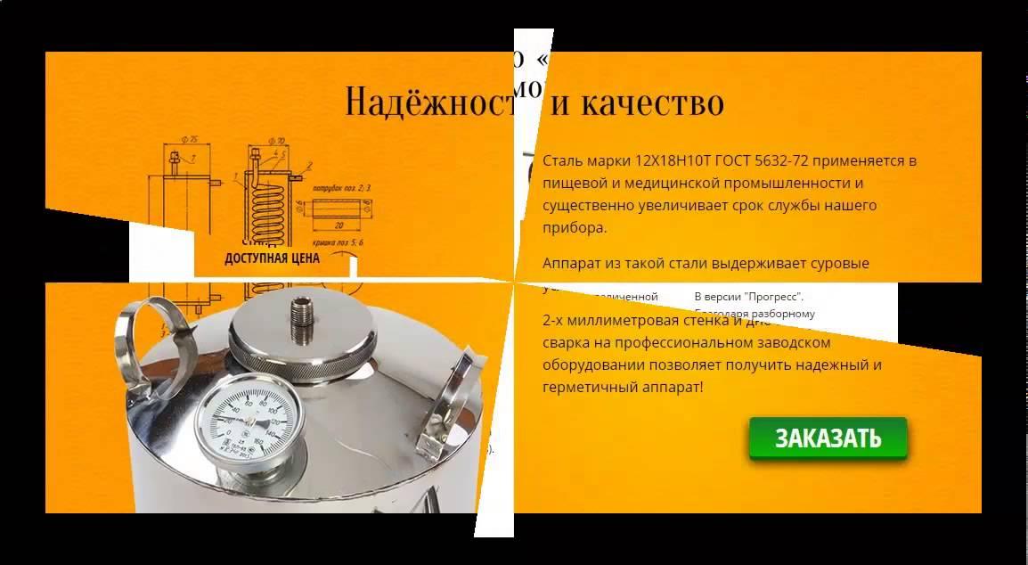 дистиллятор купить в туле - YouTube