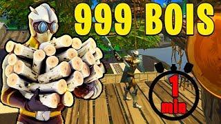 RECEVOIR 999 DE BOIS EN 60 SECONDES SUR FORTNITE BATTLE ROYALE !!!