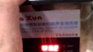 Ультразвуковая ванночка Ya Xun YX2000A