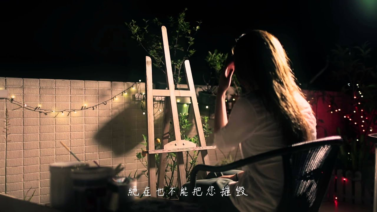 Yukilovey 一晚長大 official music video - YouTube