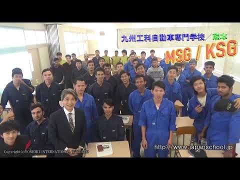 【Foreign Students in Japan】Automobile Technical College in japan
