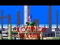 Oil Ocean Zone Act 2 Remix - Sonic The Hedgehog 2