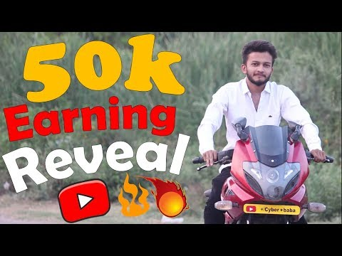 {HINDI} My YouTube Earnings Reveal || My online earning source like affiliate marketing ,ecommerce ❓