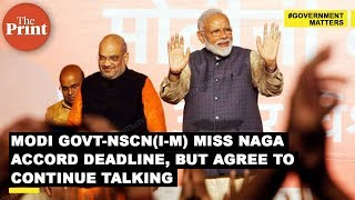 Modi govt-NSCN(I-M) miss Naga Accord deadline, but agree to continue talking