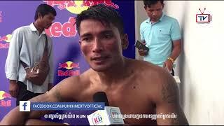 ព្រំ សំណាង ប្រកាសចង់ជួបកីឡាករថៃពីររូប | Prum Samnang Wants to Meet 2 Thai Fighters