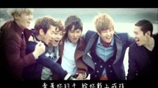 SHINHWA-I gave you(中字)
