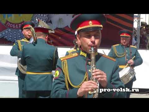 Парад Победы в Вольске 2019